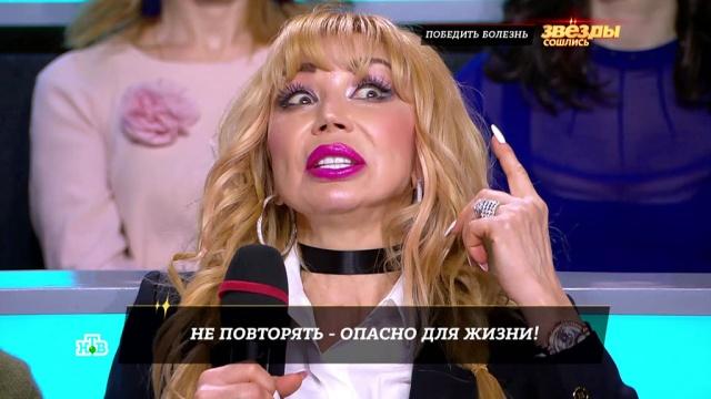 Маша Распутина 5 лет пьет перекись водорода.Минздрав, артисты, болезни, здоровье, знаменитости, шоу-бизнес, эксклюзив.НТВ.Ru: новости, видео, программы телеканала НТВ