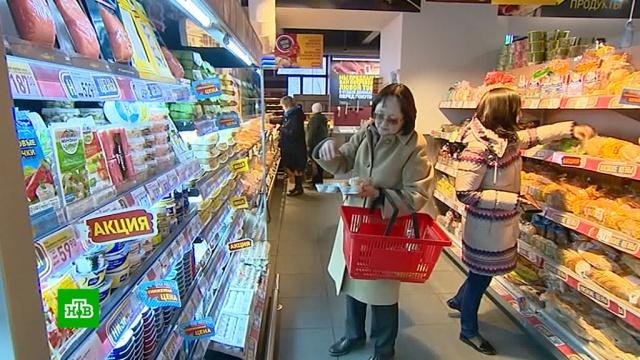 России не грозит дефицит продуктов из-за коронавируса.болезни, еда, магазины, медицина, эпидемия, торговля.НТВ.Ru: новости, видео, программы телеканала НТВ