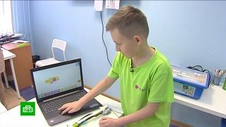 Школьник из Перми создал современную трость для незрячих