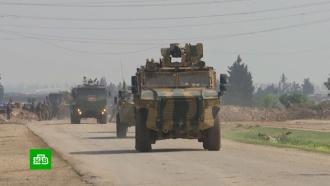Как прошло первое <nobr>российско-турецкое</nobr> патрулирование вСирии