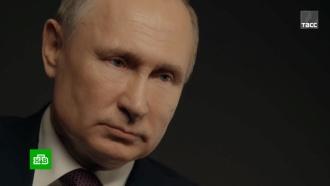 Путин: Россия компенсировала все потери от санкций