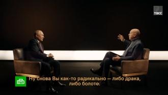 Путин не считает несистемную оппозицию врагом государства