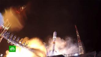 <nobr>Ракета-носитель</nobr> <nobr>«Союз-2</nobr>.1б» вывела на орбиту спутник системы ГЛОНАСС