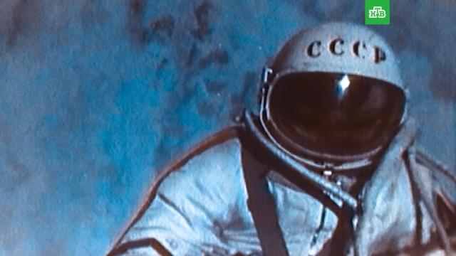 Алексей Леонов— первый воткрытом космосе.ЗаМинуту, космос.НТВ.Ru: новости, видео, программы телеканала НТВ