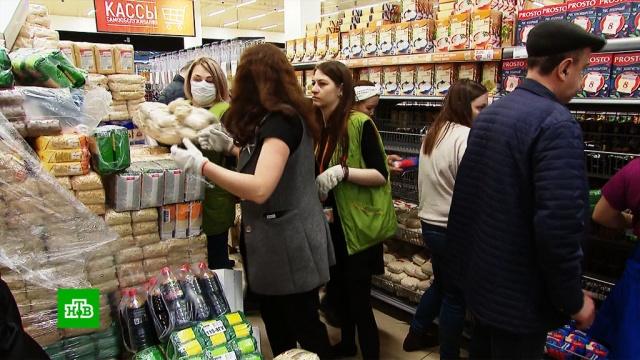 Еды более чем достаточно: почему вмагазинах возник небывалый ажиотаж.болезни, еда, здоровье, магазины, продукты, торговля, эпидемия.НТВ.Ru: новости, видео, программы телеканала НТВ