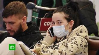 Застрявшим за границей российским туристам дали совет