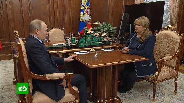 Путин не исключил переноса голосования по Конституции из-за коронавируса.Путин, болезни, выборы, конституции, эпидемия.НТВ.Ru: новости, видео, программы телеканала НТВ
