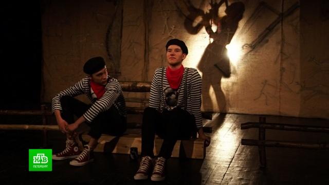На Брянцевском фестивале играют Алексиевич и экспериментируют в спектакле о травле.Санкт-Петербург, дети и подростки, театр, фестивали и конкурсы.НТВ.Ru: новости, видео, программы телеканала НТВ