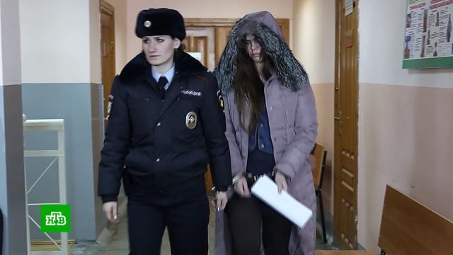 Убившую младенца тюменскую няню отправили впсихбольницу.Тюменская область, дети и подростки, младенцы, поисковые операции, похищения людей, убийства и покушения.НТВ.Ru: новости, видео, программы телеканала НТВ