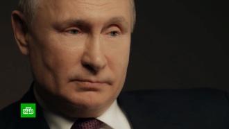 Путин объяснил разницу между царем ипрезидентом