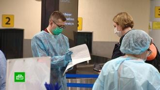 Маски, анкеты, дезинфекция: как проверяют пассажиров вмосковских аэропортах