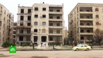 Вэлитный район сирийского Алеппо возвращаются местные жители