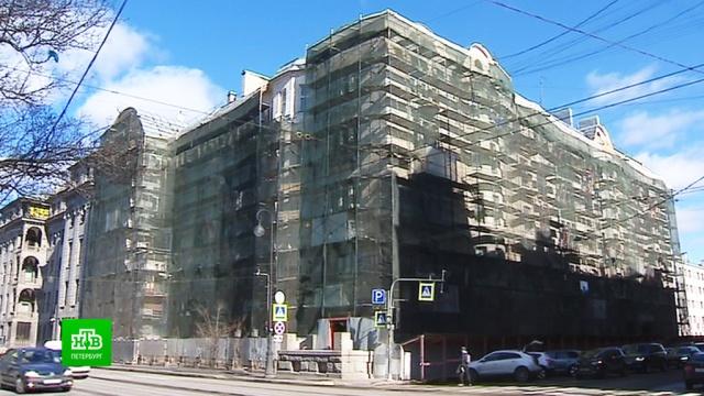 В петербургском доме Циммермана начали исправлять ошибки горе-реставраторов.Санкт-Петербург, архитектура, реконструкция и реставрация.НТВ.Ru: новости, видео, программы телеканала НТВ
