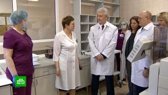 ВМоскве открывают 9лабораторий для тестов на коронавирус