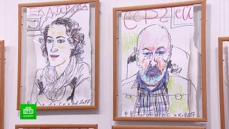Сотрудники Русского музея стали героями портретной галереи