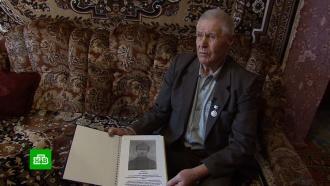 Коронавирус сорвал поездку ульяновского пенсионера в Норвегию на могилу отца-фронтовика