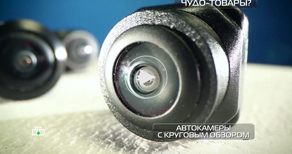 Суперпрочный герметик, наушники сультрафиолетом иавтокамеры скруговым обзором
