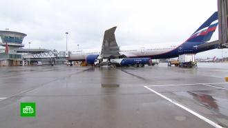 Росавиация отменила большинство рейсов вдругие страны