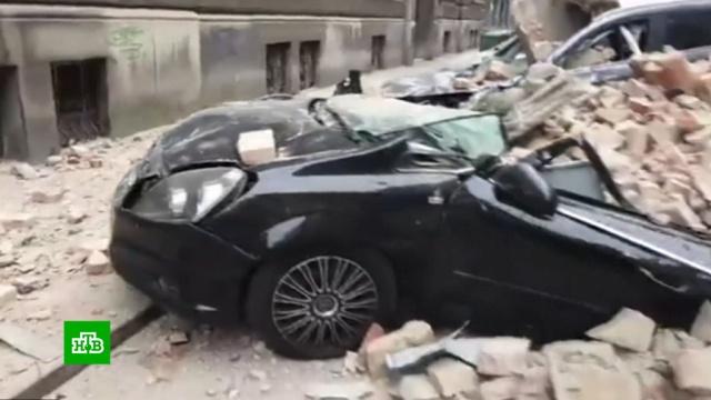 «Как будто коронавируса мало»: Загреб пережил сильное землетрясение.Хорватия, землетрясения, стихийные бедствия.НТВ.Ru: новости, видео, программы телеканала НТВ