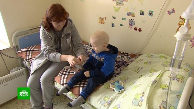 Четырехлетнему Данилу срочно нужна помощь вборьбе сраком крови.SOS, благотворительность, дети и подростки.НТВ.Ru: новости, видео, программы телеканала НТВ