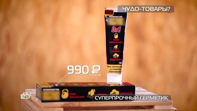 Инновационный клей-герметик: на что он способен.изобретения, технологии.НТВ.Ru: новости, видео, программы телеканала НТВ
