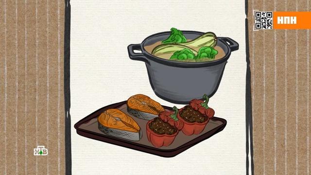 Жарим ипарим: при каком типе готовки витамины сохраняются впродуктах.еда, здоровье, продукты.НТВ.Ru: новости, видео, программы телеканала НТВ