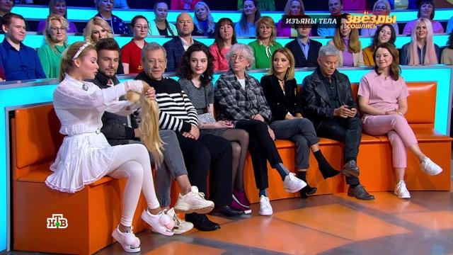Алёна Кравец потрясла париком в студии НТВ.артисты, знаменитости, интервью, шоу-бизнес, эксклюзив.НТВ.Ru: новости, видео, программы телеканала НТВ