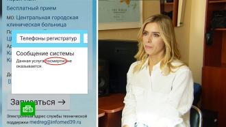 Объявленная мертвой россиянка оказалась жертвой медицинских приписок