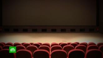 Кинотеатрам рекомендовано закрыться <nobr>из-за</nobr> коронавируса