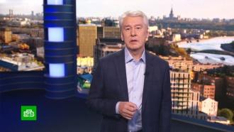 Собянин обязал пожилых москвичей соблюдать домашний режим