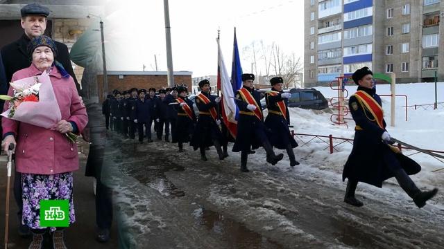 В башкирском Ишимбае провели мини-парады для двух ветеранов.Башкирия, Великая Отечественная война, ветераны, парады.НТВ.Ru: новости, видео, программы телеканала НТВ