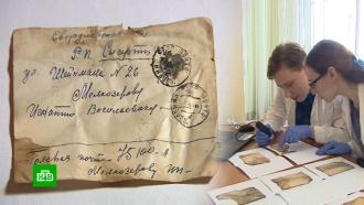 На Урале на чердаке старого дома нашли фронтовые письма красноармейца