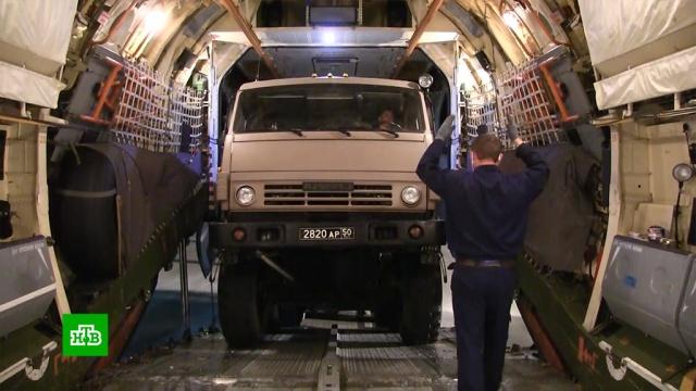 Самолеты Ил-76 доставят вИталию российских военных вирусологов иэпидемиологов.Германия, Европа, Европейский союз, Италия, эпидемия.НТВ.Ru: новости, видео, программы телеканала НТВ