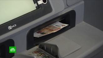 ЦБ попросил ограничить выдачу наличных вбанкоматах