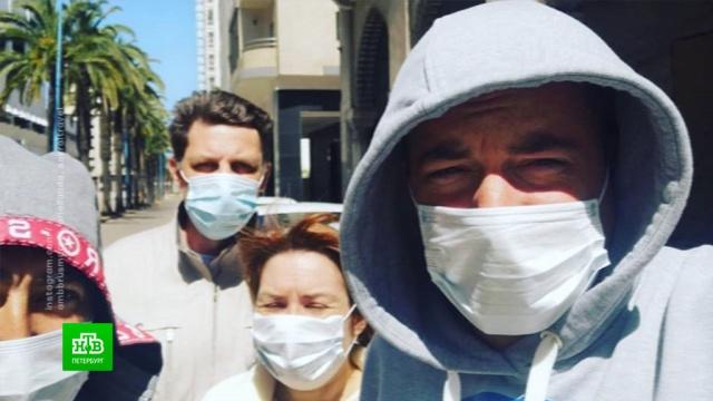 Вернувшиеся из Марокко петербуржцы рассказали отрудной дороге домой.Марокко, Роспотребнадзор, Санкт-Петербург, Смольный, болезни, туризм и путешествия, эпидемия.НТВ.Ru: новости, видео, программы телеканала НТВ