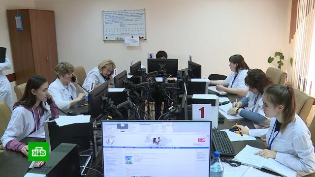 Московские врачи готовятся к итальянскому сценарию с COVID-19.Москва, болезни, больницы, эпидемия.НТВ.Ru: новости, видео, программы телеканала НТВ