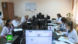 Московские врачи готовятся китальянскому сценарию с<nobr>COVID-19</nobr>