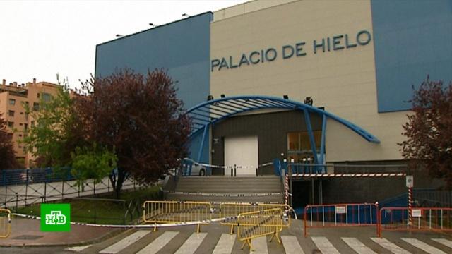 В Мадриде торговый центр превратили в морг из-за коронавируса.Испания, Италия, Китай, болезни, карантин, эпидемия.НТВ.Ru: новости, видео, программы телеканала НТВ