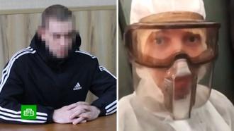 За фейк про коронавирус жителю Уссурийска грозит штраф в 300 тысяч рублей