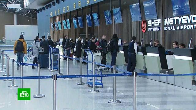 Авиакомпании снизили цены на билеты по России.авиакомпании, авиация, компании, самолеты, тарифы и цены, эпидемия.НТВ.Ru: новости, видео, программы телеканала НТВ