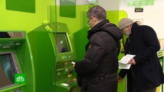 «Сбербанк» введет платную подписку для переводов внутри банка