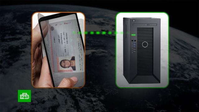 Мошенники на удаленке: почему биометрические данные приобрели особую ценность.банковские карты, гаджеты, компьютерная безопасность, кражи и ограбления, мошенничество.НТВ.Ru: новости, видео, программы телеканала НТВ