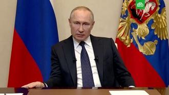 Путин предложил отсрочку по налогам малому исреднему бизнесу