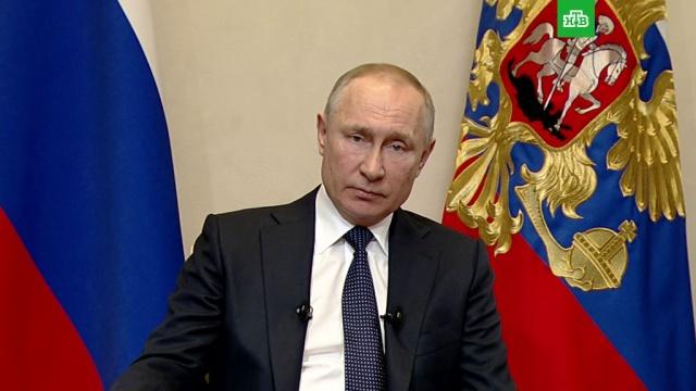 Путин объявил опереносе голосования по поправкам вКонституцию.Путин, болезни, больницы, выборы, конституции, эпидемия.НТВ.Ru: новости, видео, программы телеканала НТВ