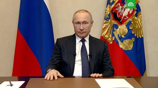 Путин сообщил одополнительных выплатах для семей справом на маткапитал.материнский капитал.НТВ.Ru: новости, видео, программы телеканала НТВ