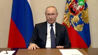 Путин сообщил одополнительных выплатах для семей справом на маткапитал
