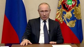 Путин предложил каникулы по ипотеке ипотребительским кредитам
