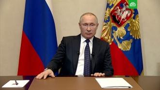 Путин объявил следующую неделю нерабочей <nobr>из-за</nobr> коронавируса