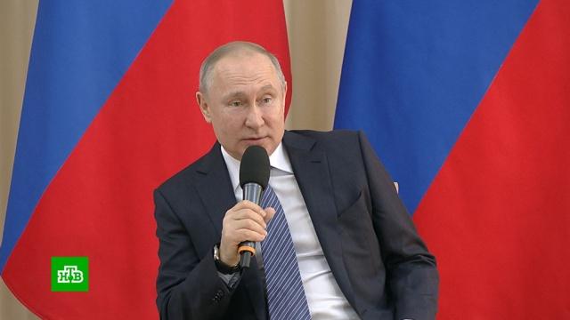 Путин: властям важно слышать предпринимателей напрямую.Путин, болезни, коронавирус, медицина, экономика и бизнес, эпидемия.НТВ.Ru: новости, видео, программы телеканала НТВ