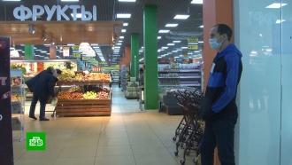 Рестораны, ТЦ ипарки вМоскве иПодмосковье будут закрыты на время «карантинных» каникул